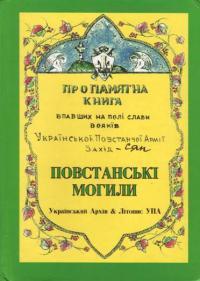 book-13108