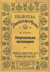 book-13113