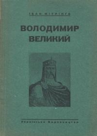 book-13118