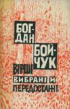 book-1312