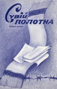 book-13141