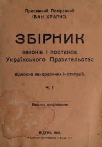 book-13150
