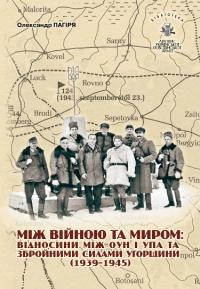 book-13155