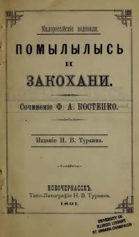 book-13157