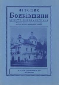 book-13180
