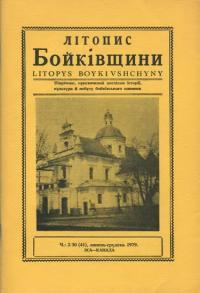 book-13181