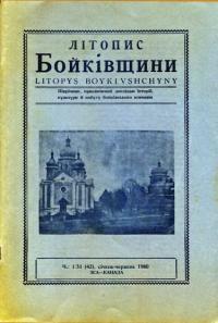 book-13182