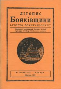 book-13187