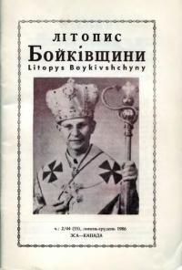 book-13191