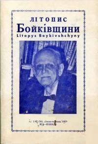 book-13192