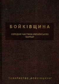 book-13194