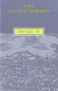book-13202