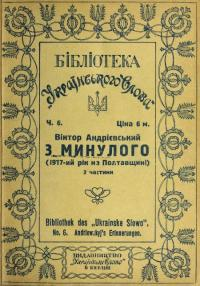 book-13216
