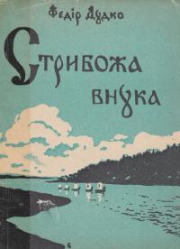 book-1322