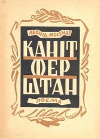 book-13233