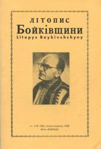 book-13257