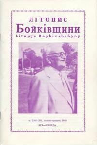 book-13258