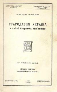 book-13261