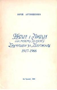 book-13270