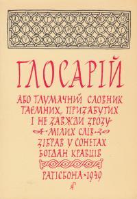 book-1328