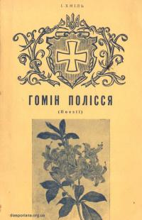 book-13308