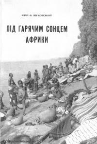 book-13309