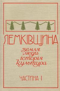 book-1334