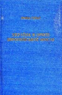 book-13345