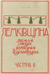 book-1335