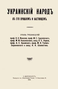 book-13351
