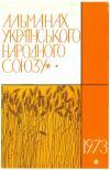 book-1336