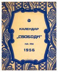 book-1337