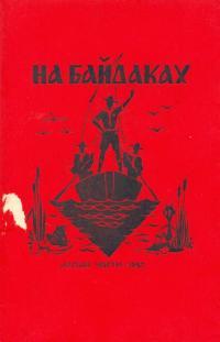 book-13372