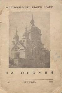 book-13373