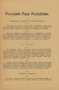 book-13380