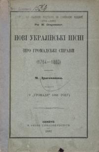 book-13382