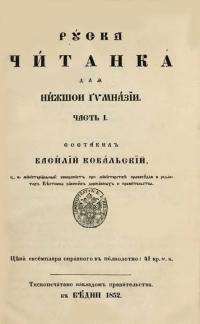 book-13394