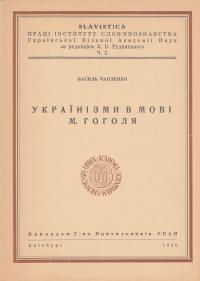 book-1341