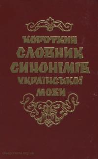 book-13465