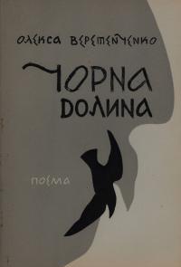 book-1348