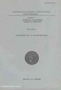 book-13482