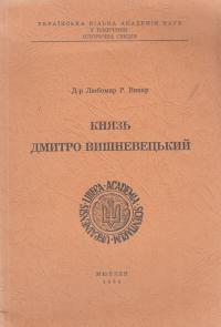 book-1349