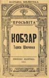 book-13506