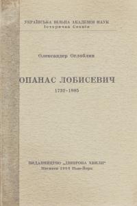 book-1351