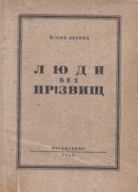 book-1352