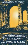 book-13525