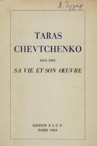book-13526