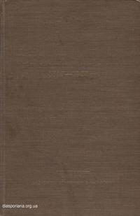 book-13527