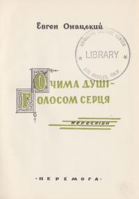 book-1355