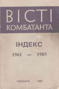 book-13568